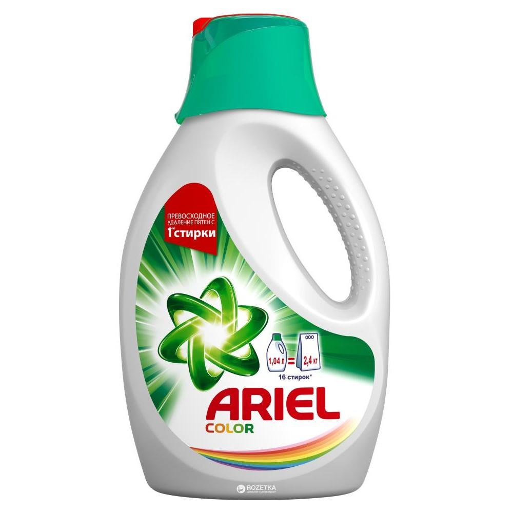 ariel ARIEL Color 1.04 л = 2.4 кг (8001090383310)