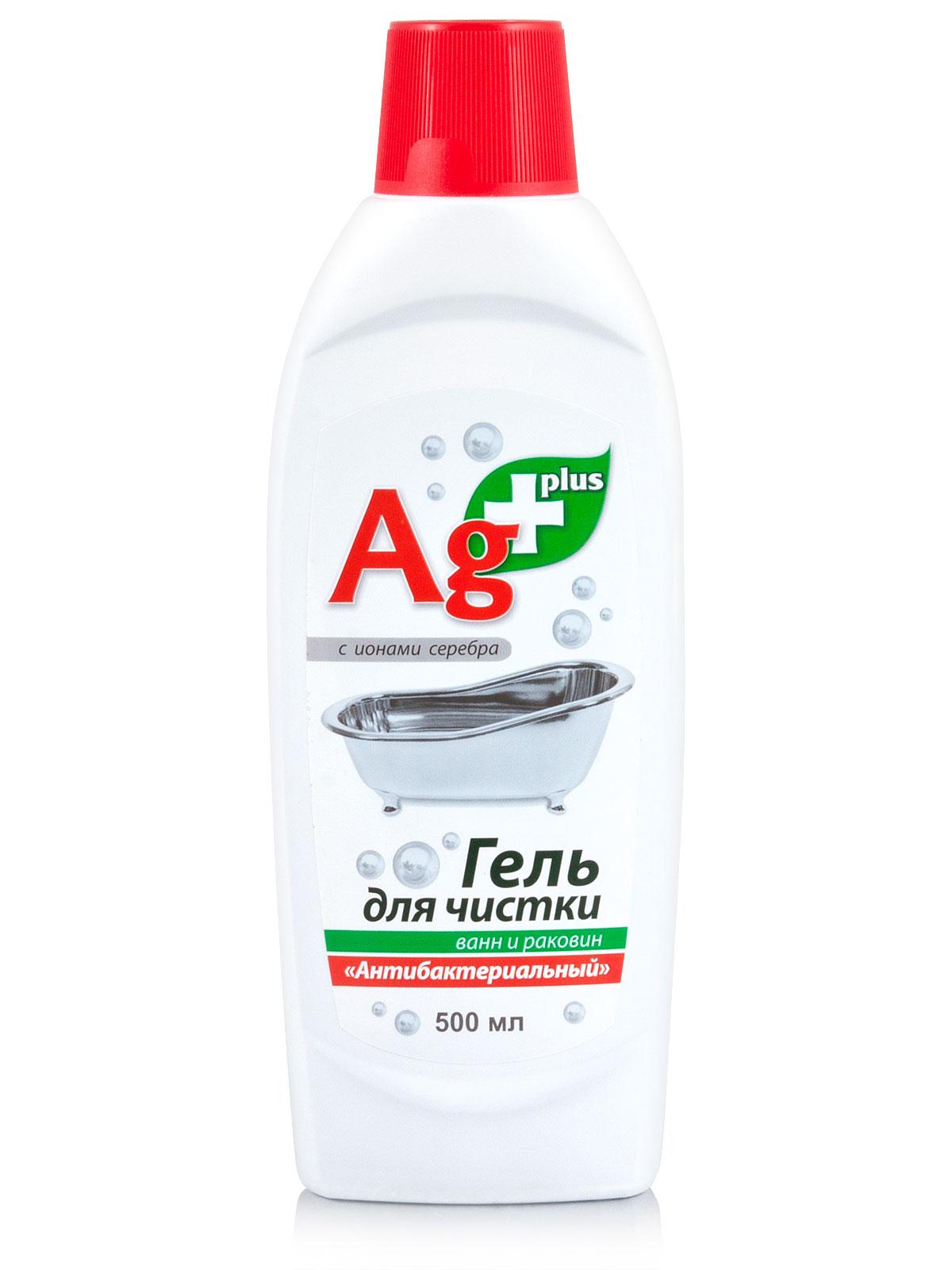 bio BIO Ag-plus Ag+ Антибактериальный 500мл (4823015926983)