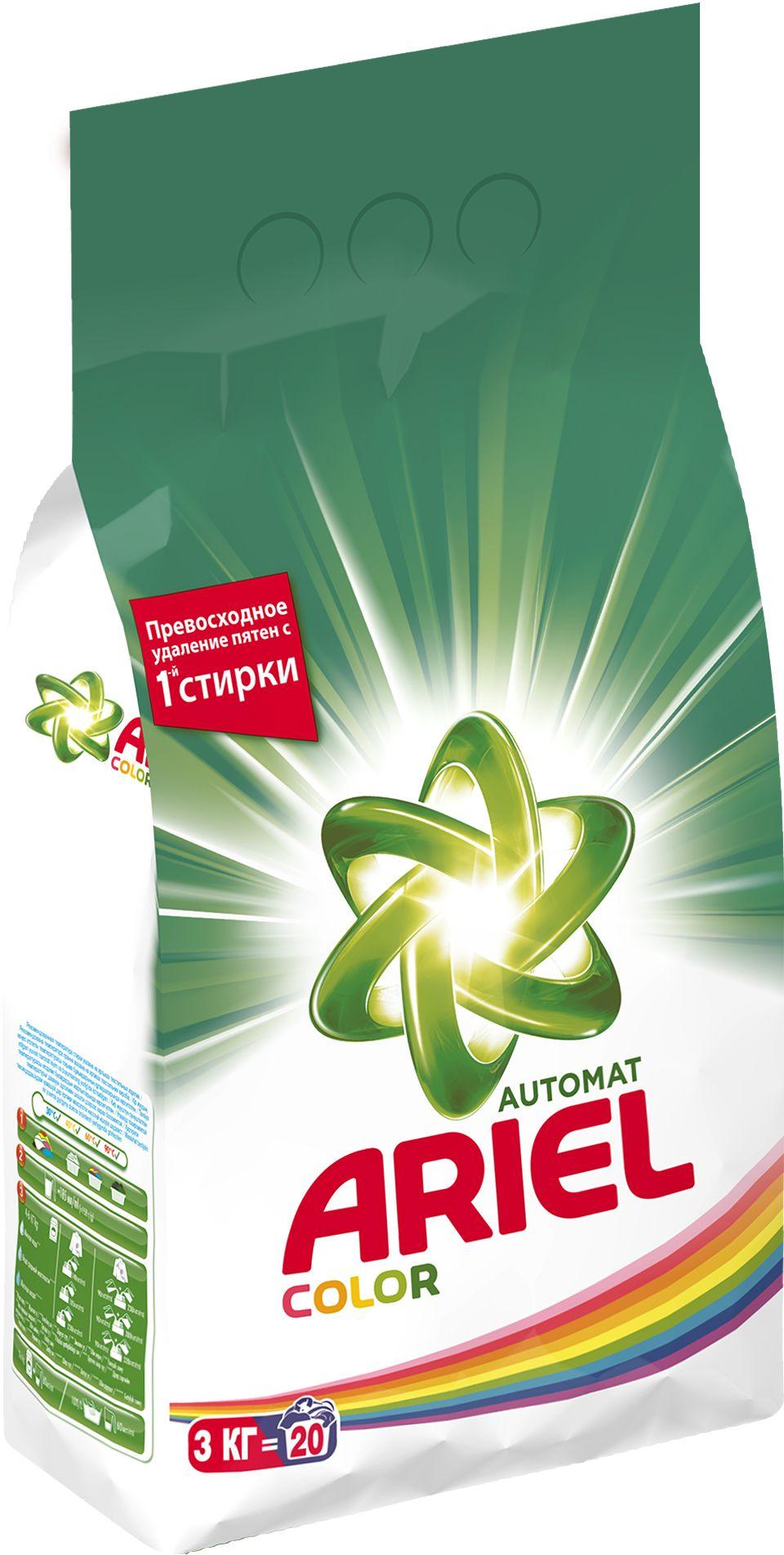 ariel ARIEL Color & Style 3 кг Автомат (5413149333437)