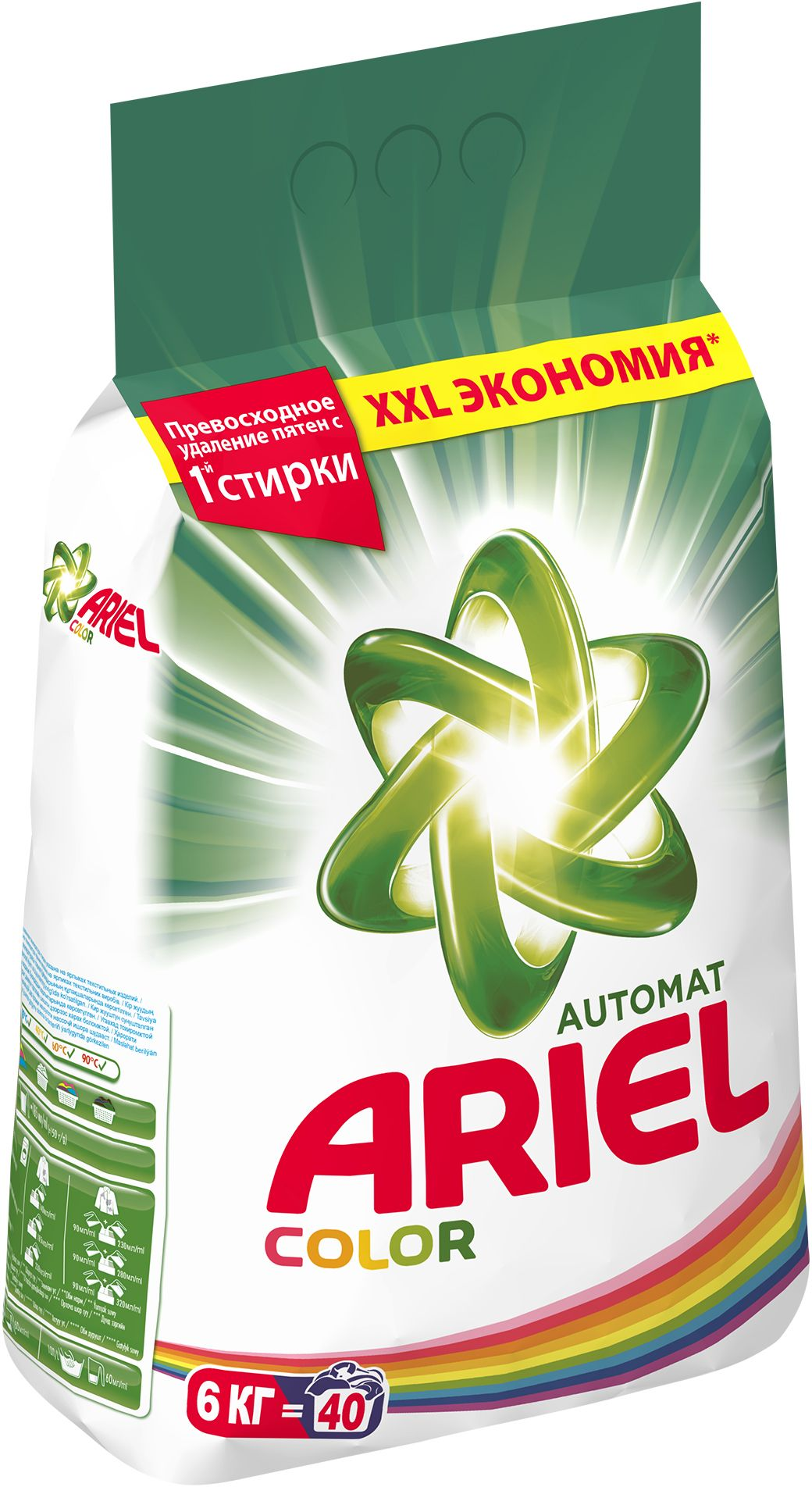 ariel ARIEL Color & Style 6 кг Автомат (5413149273122)