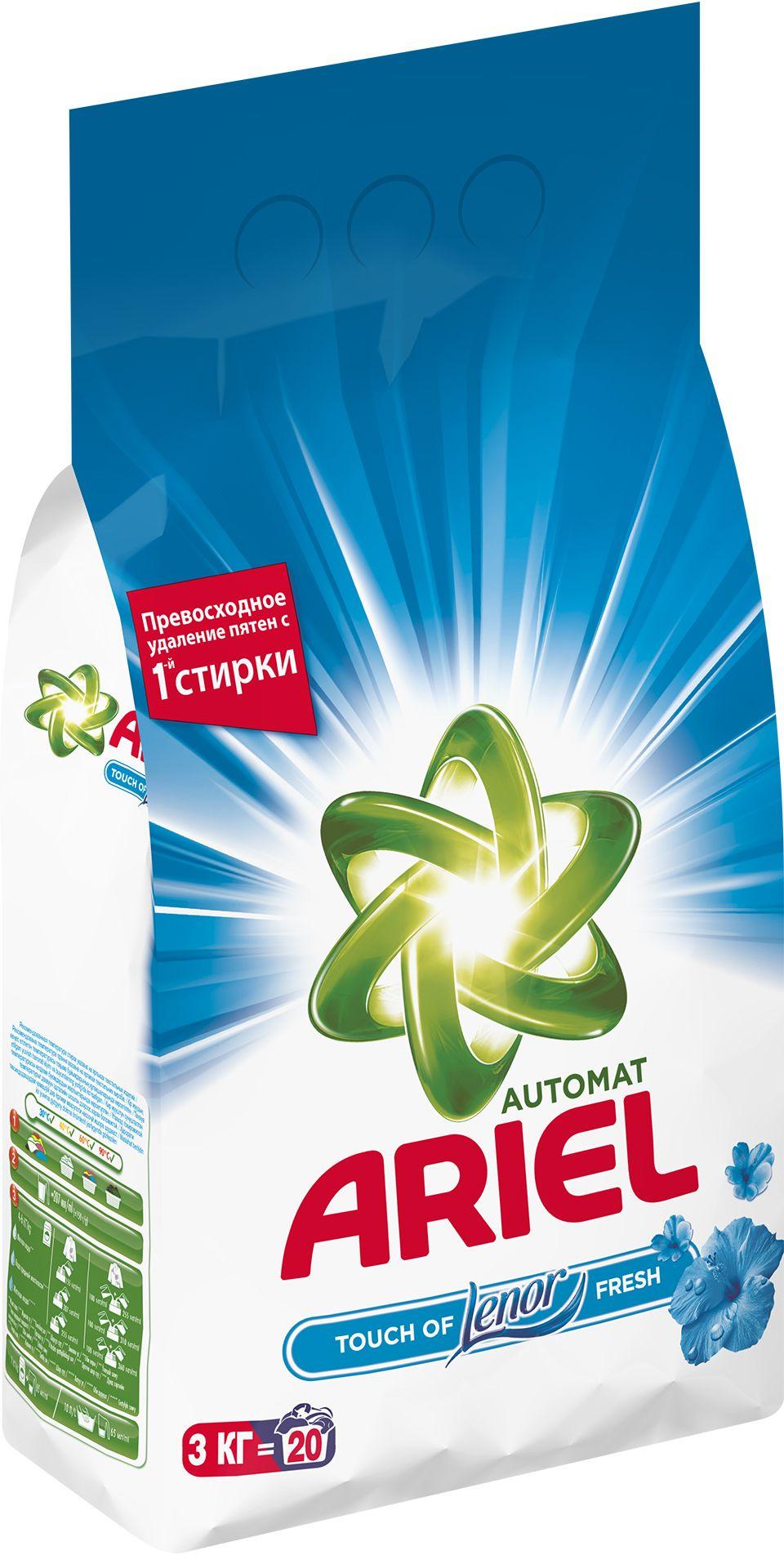 ariel ARIEL 2в1 Lenor Effect 3 кг Автомат (5413149601413)