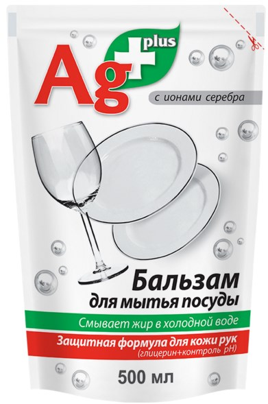 bio BIO Ag+ 500мл (4823015900488)