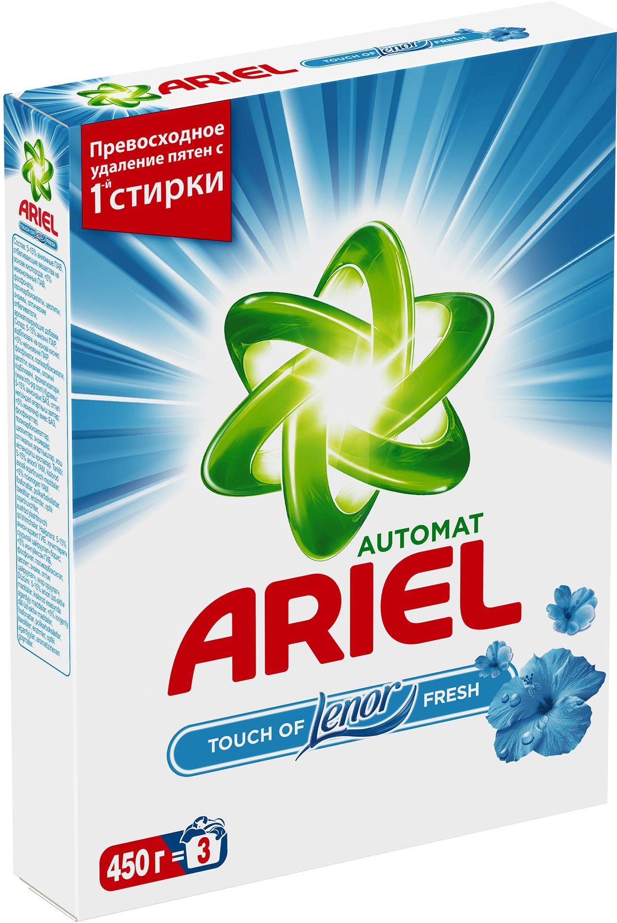 ariel ARIEL2в1 LENOR Effect450 г Автомат (5413149487345)
