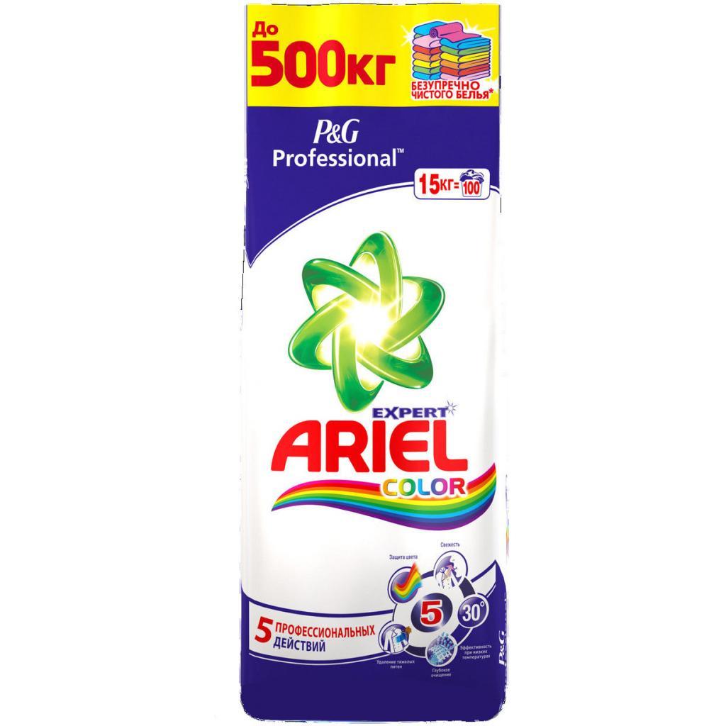 ariel ARIEL Expert Color 15 кг (4015400850267)