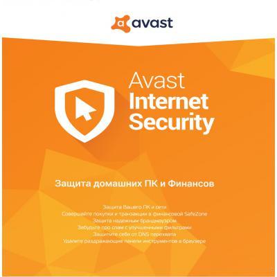 avast Avast Internet Security 3 ПК 1 год Box (4820153970380)