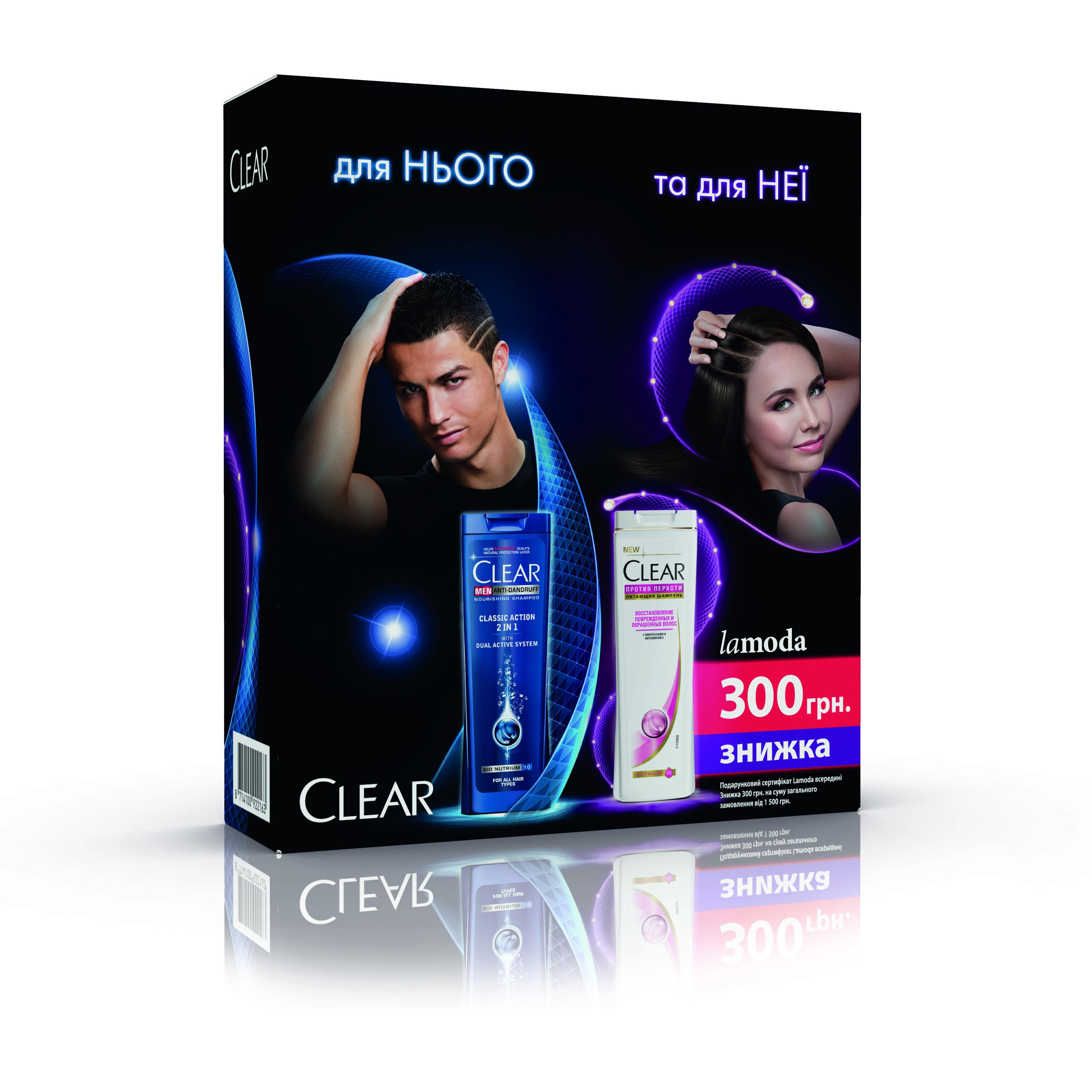 clear vita Clear Vita Для нее и для него 2017 (8714100922163)